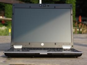 HP EliteBook 2540P (I5-520M, RAM 4GB, HDD320, 12.1 IN) Máy Nhỏ Tiện, Siêu Di Động Siêu Tiện Lợi.